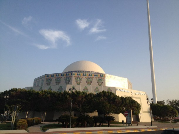 Abu Dhabi Theatre. Source: Private collection of the author.